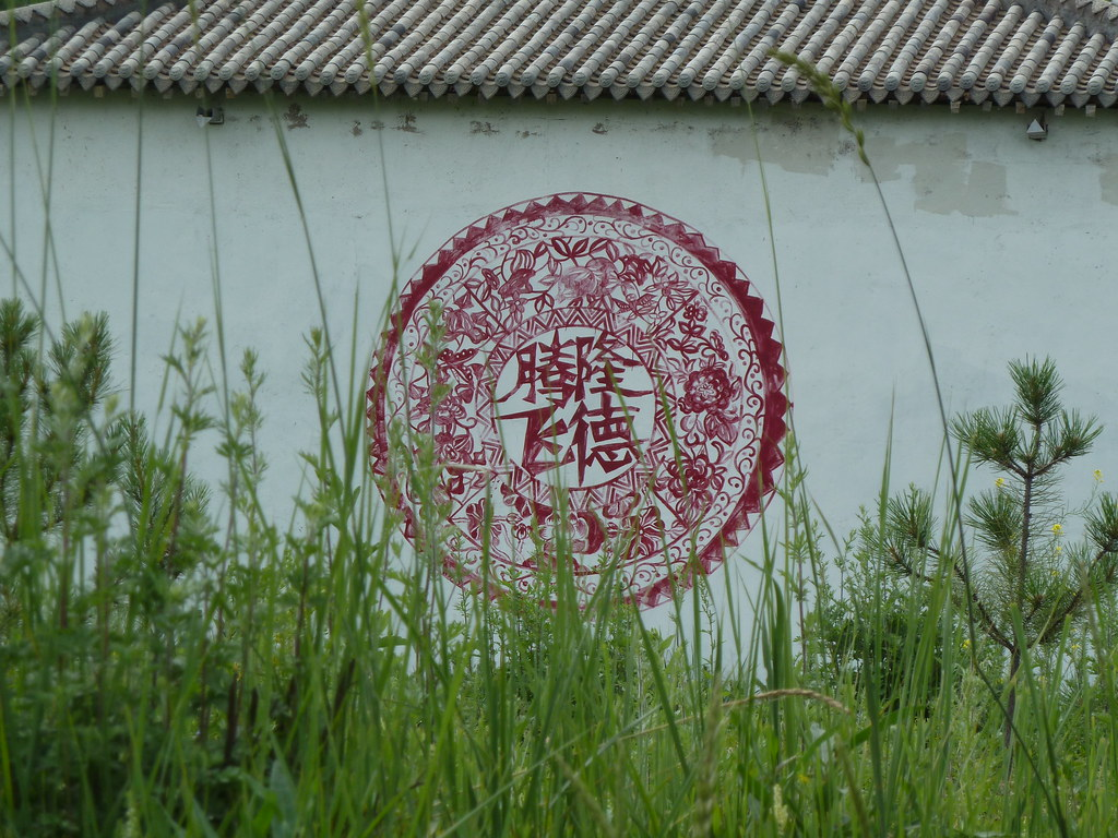 Shatangpu (Ningxia, Xina)