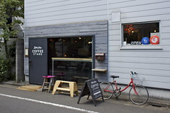 Little Nap Coffee Stand, cafe number seven on the crawl