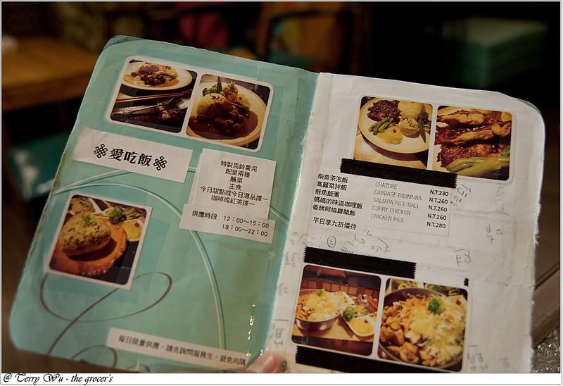 05-05-01-賣捌所a (5)