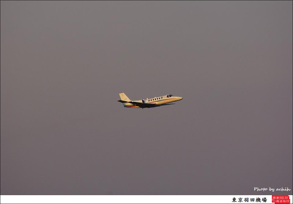 Cessna 560 Citation Encore+  JA002A Tokyo - Haneda International