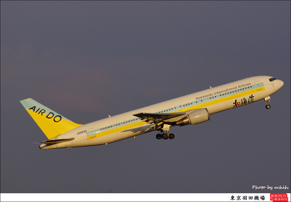 Hokkaido International Airlines - Air Do / JA98AD / Tokyo - Haneda International