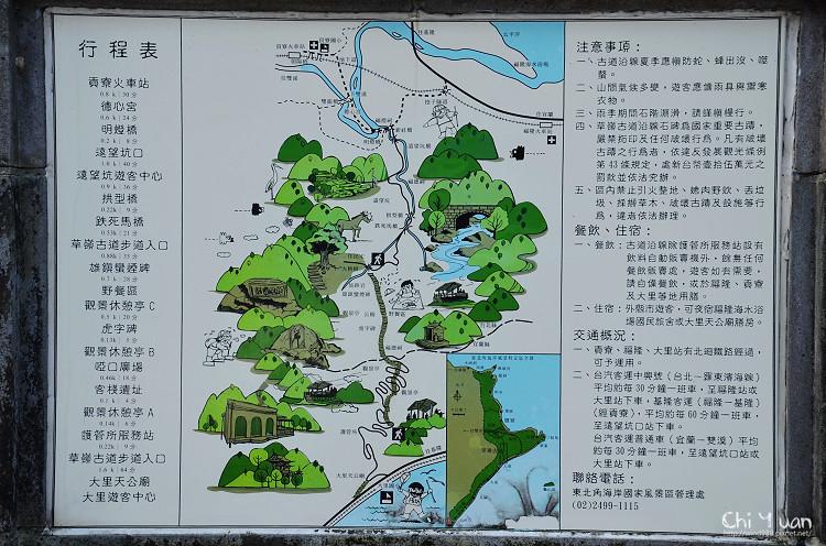 2012東北角草嶺古道芒花季06.jpg