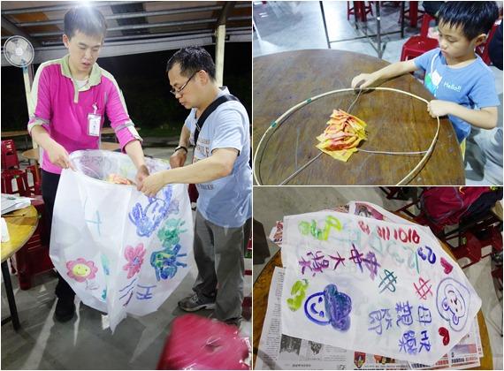 頭城農場天燈 (4).jpg