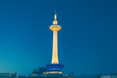 Kyoto Tower_1