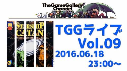 TGG_Live_Vol_09