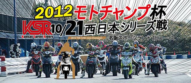 10-21-west japan