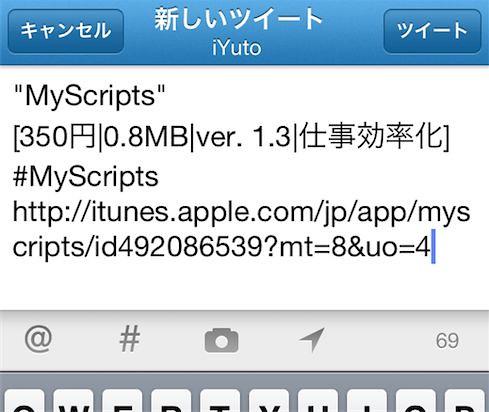 tweetmyapp1