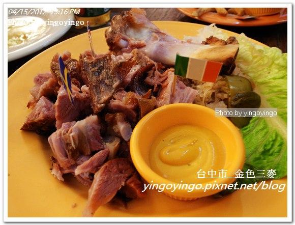 台中市_金色三麥(勤美店)20120415R0060655
