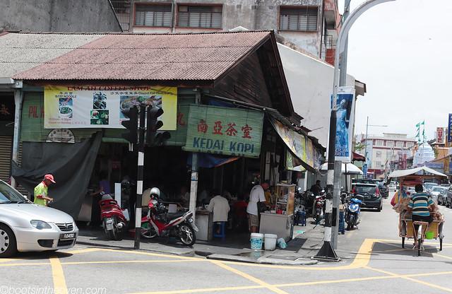 Lam Ah Exterior