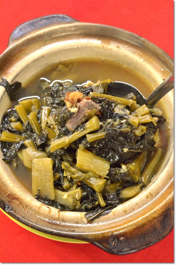 Kai Lan Pou (Claypot Kale)