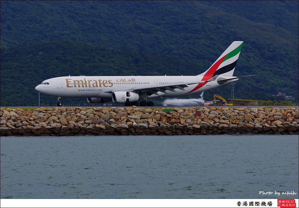 Emirates / A6-EAJ / Hong Kong International Airport