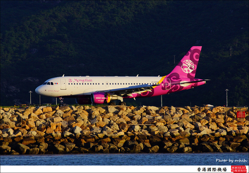 Mongolian Airlines Group / JU-8888 / Hong Kong International Airport