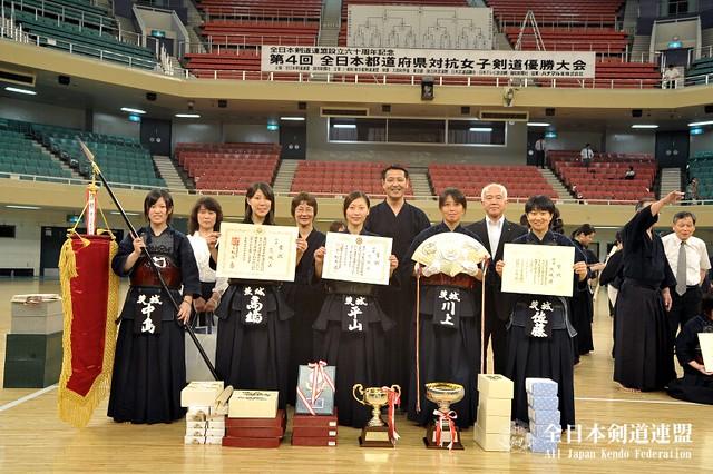 4th All Japan Interprefecture Ladies Kendo Championship_132