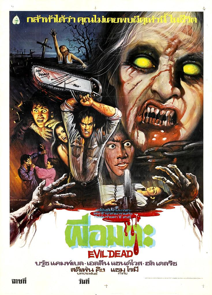 Evil Dead, 1981 (Thai Film Poster)