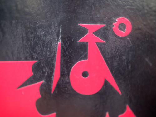 mejiro-kisimojin_02