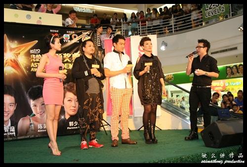 《Astro On Demand我的最爱颁奖典礼2012》入围名单发布会以及TVB艺人造势活动 ASTRO ON DEMAND AWARDS 2012