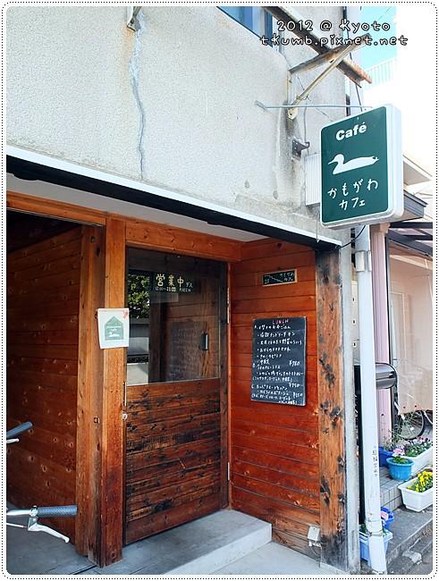 鴨川咖啡 (1).jpg