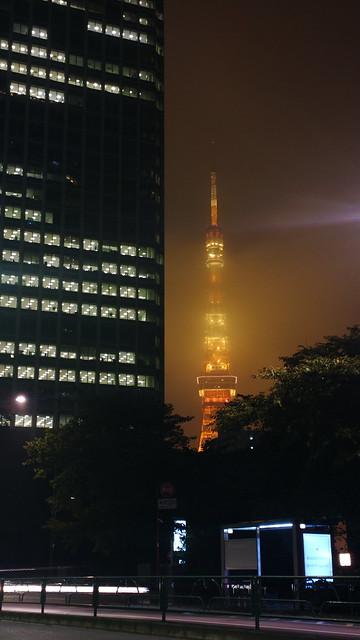 Misty Tokyo Tower