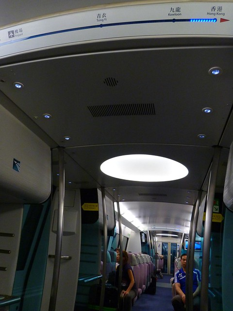Hong Kong Airport Express train