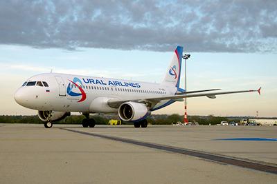 Visszatér az Ural Airlines Ferihegyre
