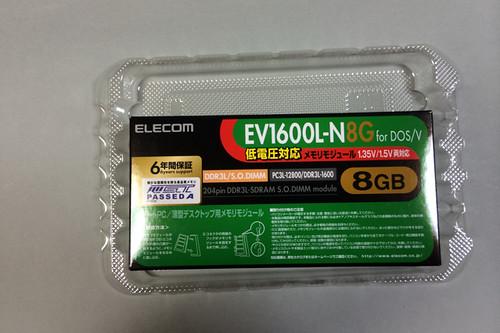 ELECOM 8GBメモリ-1
