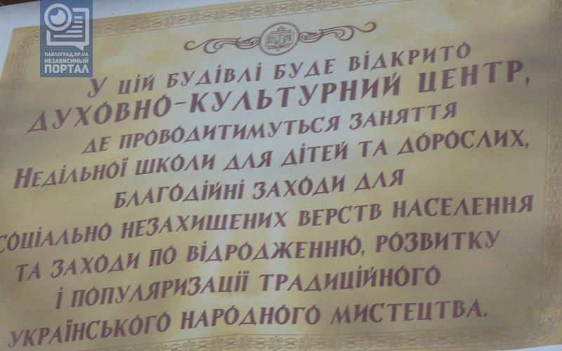 музей 3