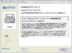 Baidu IME_2012-4-2_23-5-59