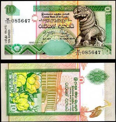 10 Rupií Srí Lanka 1995, Pick 108
