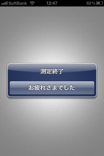 IMG_7930