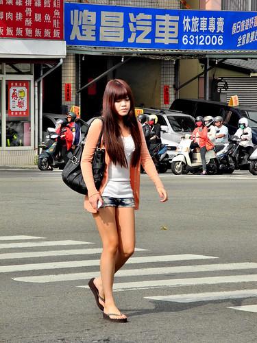 Taichung Girl