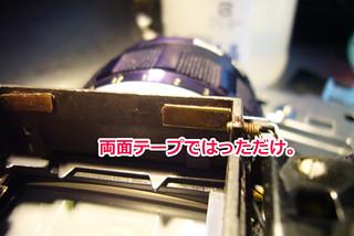 P1100789のコピー