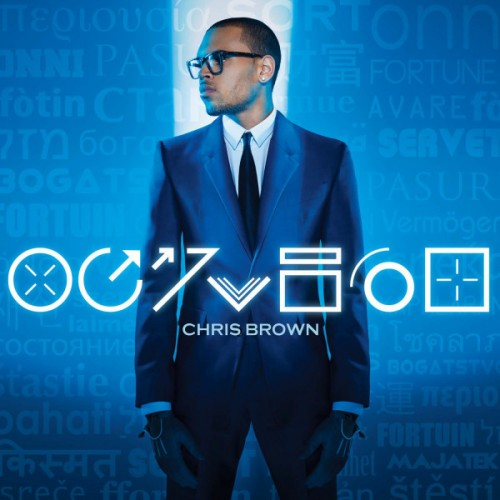 Chris Brown Fortune (deluxe Edition) (2012) (df) / musica