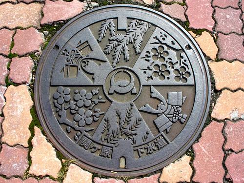 Sekigahara Gifu manhole cover (岐阜県関ヶ原町のマンホール)