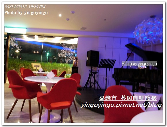 嘉義市_蔓閣咖啡簡餐20120419_R0060597