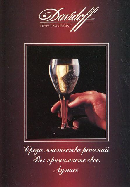 Ням-нямки :))) Wine