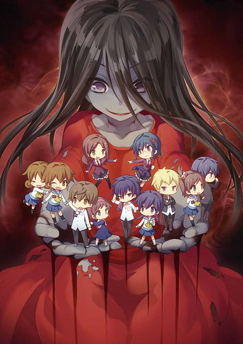 OVA: Corpse Party: Missing Footage