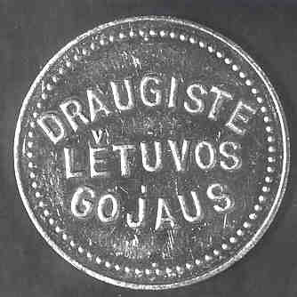 Chicago Lithuanian token