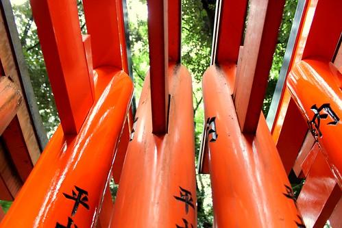 under torii