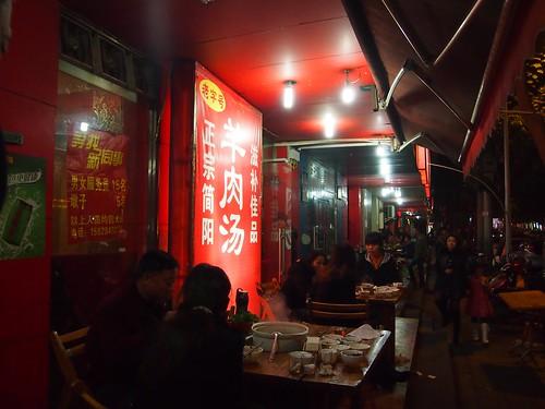 Chengdu 2-64