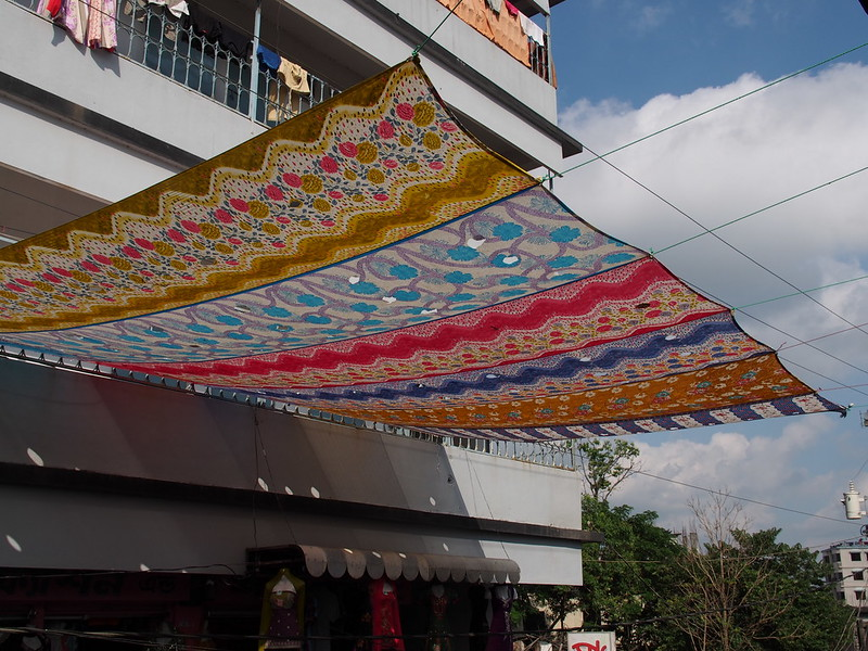 Colorful Sun Shade