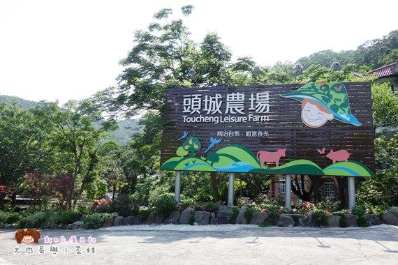 頭城農場環境 (1).JPG