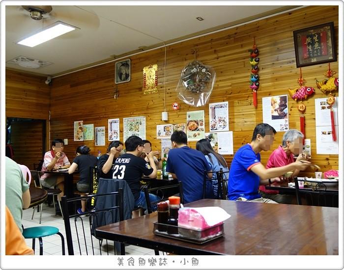 【台北大安】田園台菜海鮮餐廳/東豐街 @魚樂分享誌