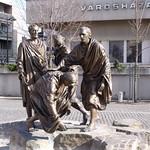 Statues, Szombathely, Hungary