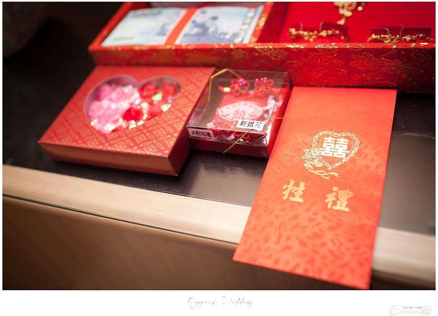 小朱爸 婚禮攝影 金龍&宛倫 00074