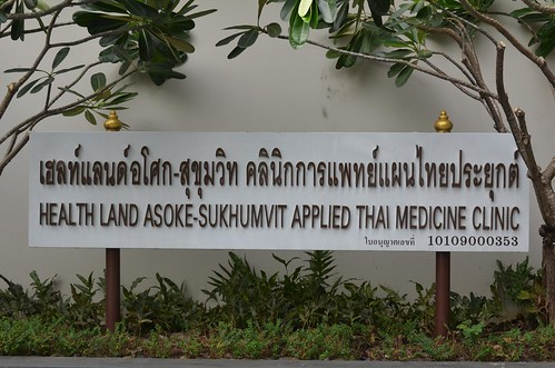 Health Land Asok