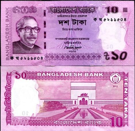 10 Taka Bangladéš 2012
