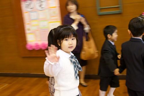 華、入学の日