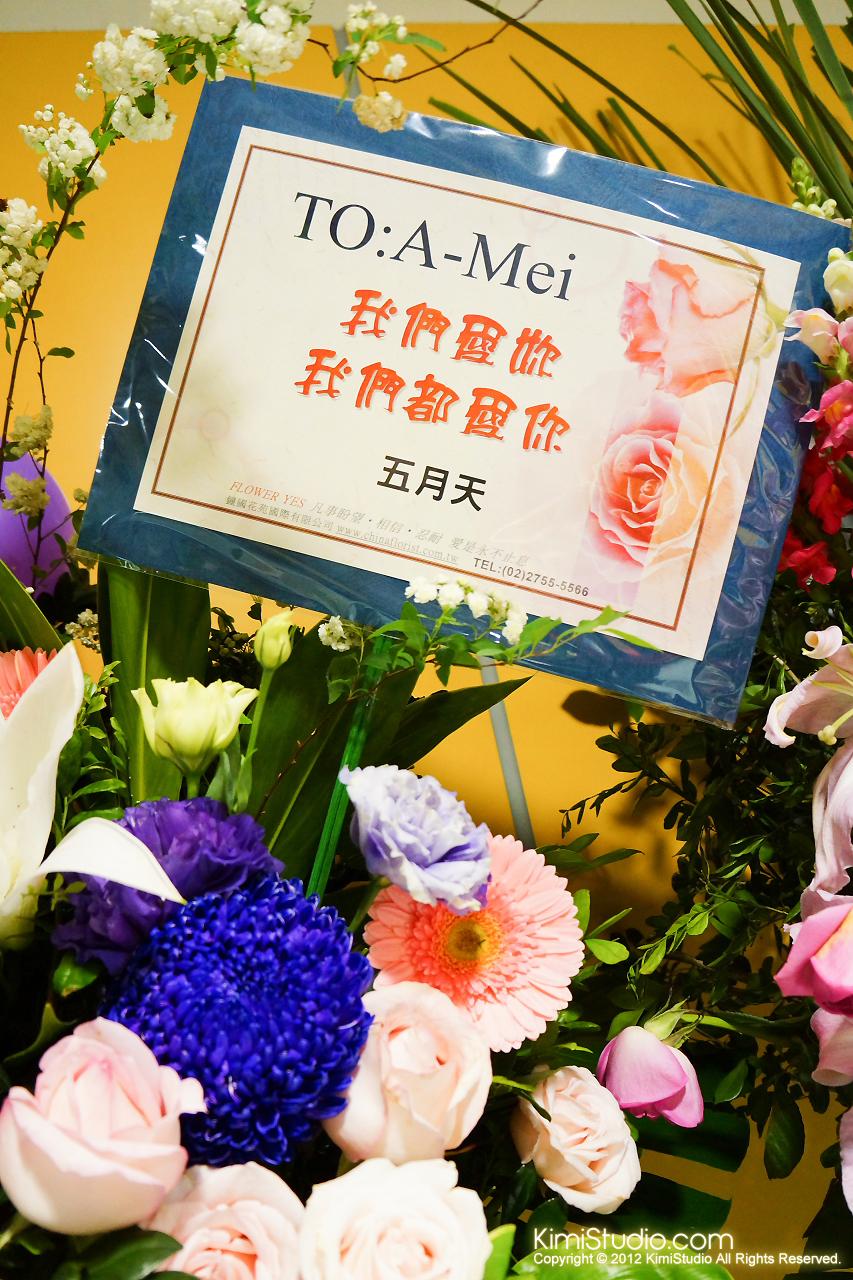 AMeiZING Taipei-088