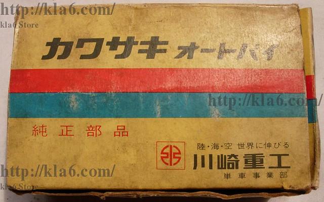 Coil For Kawasaki Feengine