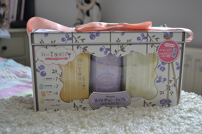 daisybutter - UK Style and Fashion Blog: beauty review, my beauty diary, wishing box, sasa.com